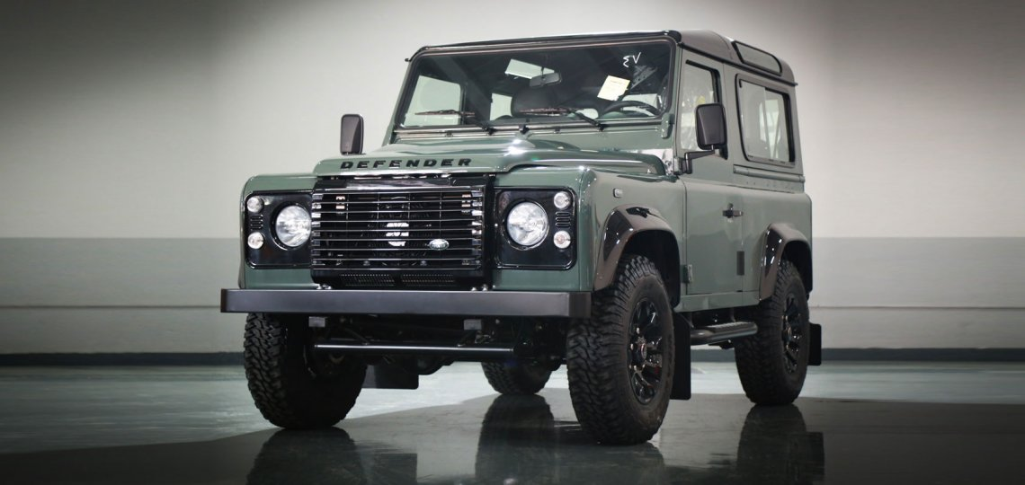 Land Rover Defender Black Series 2016