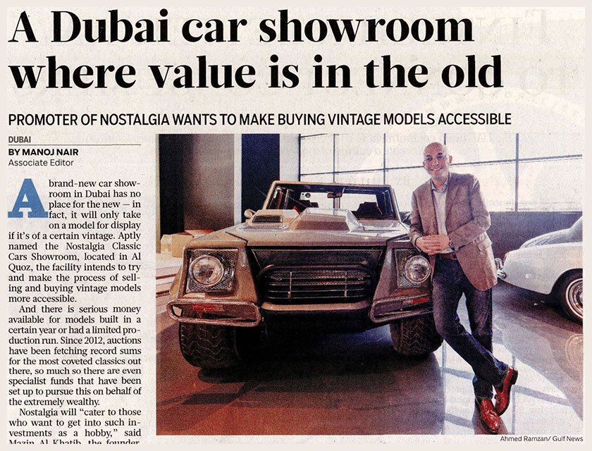 A Dubai car showroom where value is in the old | Classic Cars in ...